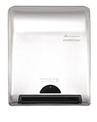 Georgia Pacific 59466 enMotion Dispenser, Elegant Stainless Steel Recessed Towel Dispenser (EA) by Georgia-Pacific