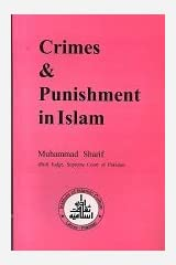 Crimes and Punishment in Islam Paperback