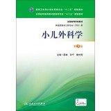 Read Online Pediatric Surgery (5th Edition undergraduate pediatric)(Chinese Edition) ebook