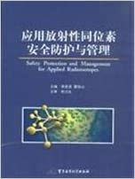 Book security and management applications of radioisotopes
