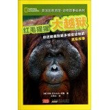 Download National Geographic Animal story series: orangutans big jailbreak(Chinese Edition) pdf