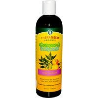 Kids Therape Shampoo Organix South 12 oz Liquid - Kid Chamomile Extract Liquid
