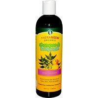 Kids Therape Shampoo Organix South 12 oz (Kid Chamomile Extract Liquid)