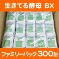 生きてる酵母BX ファミリータイプ300包 B00AY6WJF4 B00AY6WJF4, 久宝寺屋:7b6fe513 --- dakuwebsite.xyz