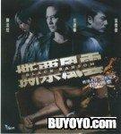 Black Ransom - Kiu Miu