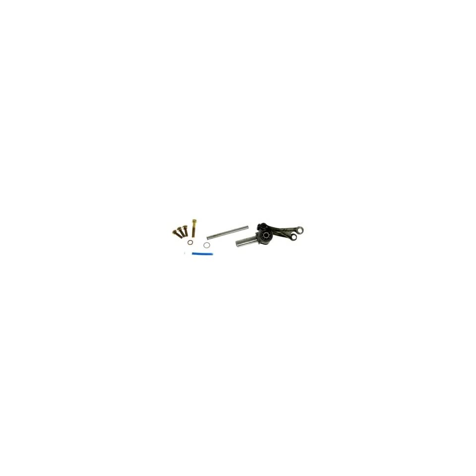 Altrom 0005860843 Vacuum Pump Repair Kit Automotive