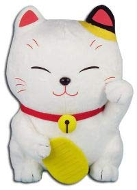 Great Eastern Entertainment Lucky Cat Collectible Plush Toy, 8