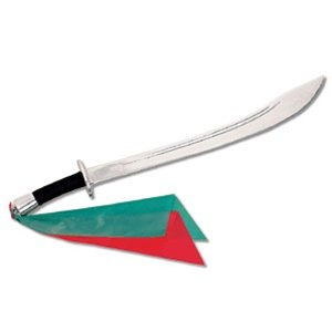 Standard Chinese Broadsword from AWMA