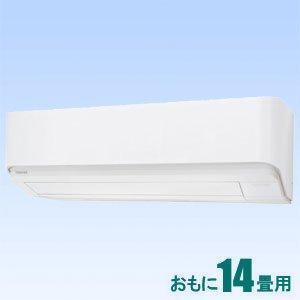 東芝 【エアコン】大清快おもに14畳用 E-Pシリーズ グランホワイト RAS-E405P-W