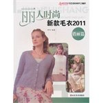 Download Beauty Fashion sweater 2011 new (pretty papers)(Chinese Edition) pdf epub