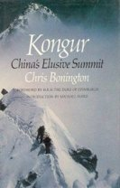 Kongur, China's elusive summit de Chris…