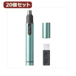 YAZAWA 20個セット ノーズトリマー CH311GRX20 B07PGFGGSH