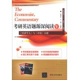 Download Economist and Reviews Volume - PubMed English title source of deep reading -V- PubMed English ( a )(Chinese Edition) pdf epub