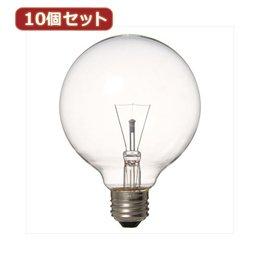 【まとめ 2セット】 YAZAWA 10個セット 長寿命G95ボール電球 GC100110V57W95LX10   B07KNS934C