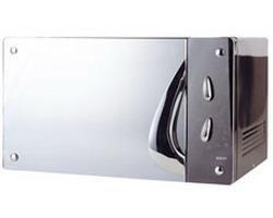 Sogo SS-824 - Microondas: Amazon.es: Hogar
