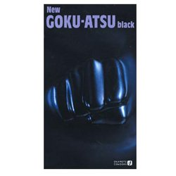 【オカモト】New GOKU-ATU black(ニューゴクアツブラック) ×20個セット B00VPINM0G