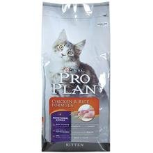 Nestle Purina Pet Care 13170 Kitten Dry Food 3.5 Lb by Pro Plan