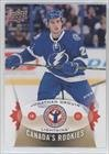 jonathan-drouin-hockey-card-2015-upper-deck-national-hockey-card-day-canada-base-toys-r-us-london-dr