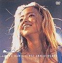 安室奈美恵・FIRST ANNIVERSARY 1996 (エイベックス)