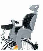 BABY SEAT SUN QR DELUXE w/ALY RACK 26in by Sunlite
