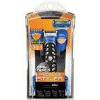 Gillette Fusion Proglide Styler 3-In-1 Men's Body Groomer With Beard Trimmer (12) - Gillette Proglide 3 In 1