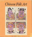 Chinese Folk Art in American Collections : Early 15th Through Early 20th Centuries