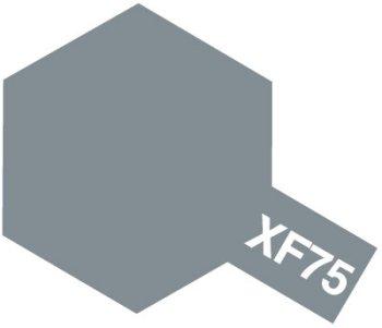 アクリルミニ XF-75 呉海軍工廠グレイ