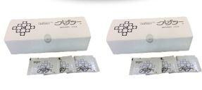[クエン酸とカルシウム]クレプシー 2箱(2.5g×100包) B0754HZL8X