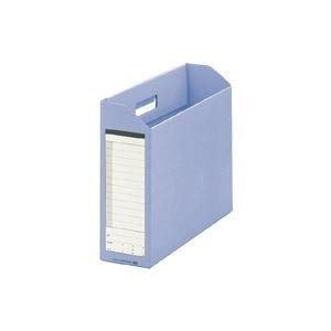 (業務用100セット) プラス ダンボックス BF10-B4-100 B4E ブルー 生活用品 インテリア 雑貨 文具 オフィス用品 ファイルボックス 14067381 [並行輸入品] B07L7PJRKT