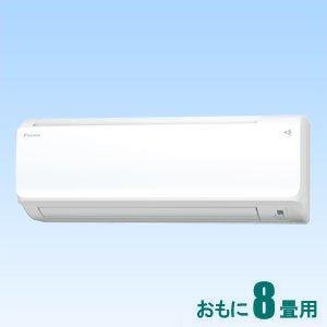 ダイキン 【エアコン】おもに8畳用 (冷房:7~10畳/暖房:6~8畳) Fシリーズ (ホワイト) AN-25VFS-W