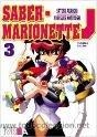 Saber-marionette J 3 (Spanish Edition)