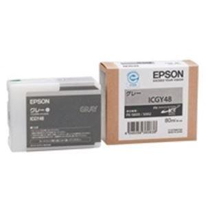 ( お徳用 5セット ) EPSON エプソン インクカートリッジ 純正 【ICGY48】 グレー(灰) B01M7RL7RZ