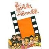 Hit Filmi Geet Aur Unki Swarlipi