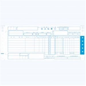 (業務用3セット) ジョインテックス チェーンストア伝票 TA用I型 1000組 A280J B01M6YYATS