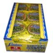 Linden's Butter Crunch Cookies 3 Cookies Per Pack (18 -1.75 Oz. Packs Per Box) from Linden