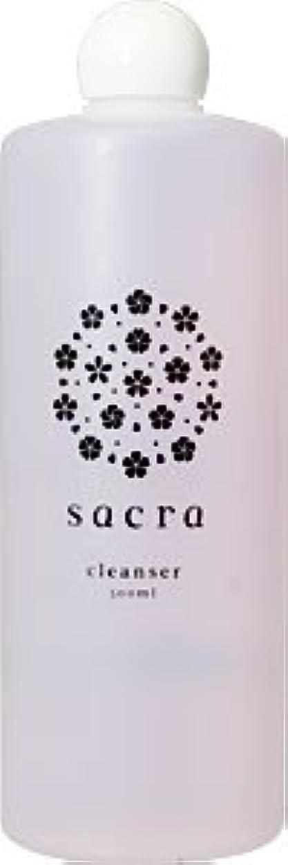 液化するメディアにsacra(サクラ) クレンザー 500ml