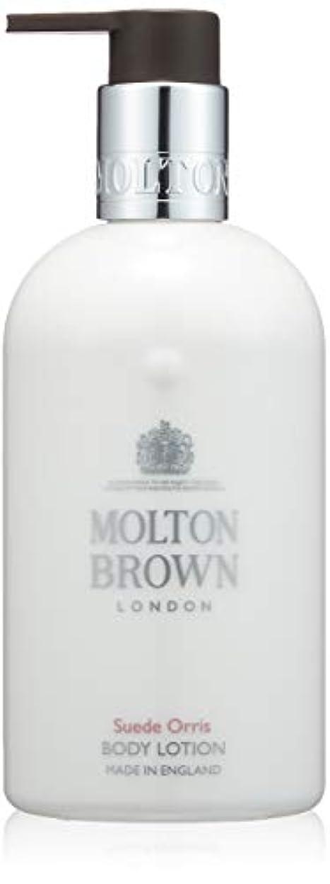 女の子ネックレット特異なMOLTON BROWN(モルトンブラウン) スエード オリス コレクションSO ボディローション