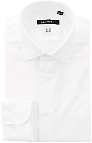 (ザ・スーツカンパニー) ワイドカラードレスシャツ 織柄〔EC・BASIC〕 ホワイト