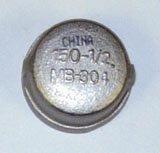 ICI Custom Parts Rinse Arm Cap 1/2'' C-Line 47-010 by ICI Custom Parts