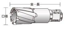 UNIKA ユニカ 超硬ホールソー MX50-50.0 メタコアマックス50(ワンタッチタイプ) 口径:50.0mm B00ZIJH5LA