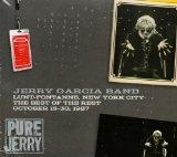 jerry garcia box set - Lunt Fontanne, New York City October 15-30, 1987 (3CD)