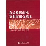 Download Point cloud data alignment and surface subdivision [Paperback](Chinese Edition) ebook