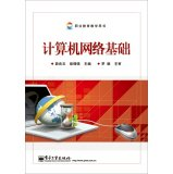 Computer Networking Basics(Chinese Edition) ebook
