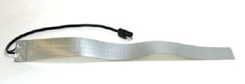 Perfect Vision/HotShot Heating Element For Satellite Dish LNBF Support Arm (HS14ARM) by Perfect Vision