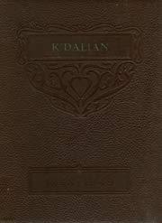 (Custom Reprint) Yearbook: 1949 Knightdale High School - K Dalian Yearbook (Knightdale, ()