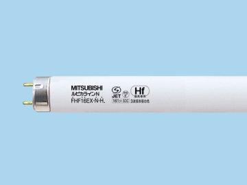 【三菱】 (25本セット) FHF16EX-N-H ルピカライン(Hf蛍光ランプ) 昼白色タイプ B01545BYKU