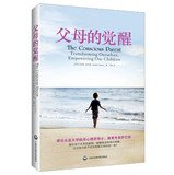Download Parents awakening(Chinese Edition) pdf epub