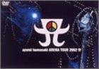 ayumi hamasaki ARENA TOUR 2002 A [DVD]