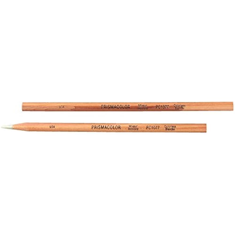 2-Count Prismacolor Premier Colorless Blender Pencils