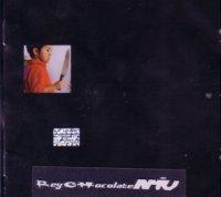 Rey Chocolate-Niv-ES-CD-FLAC-2003-FiXIE Download